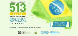 BECAS EN BRASIL PARA GUATEMALA